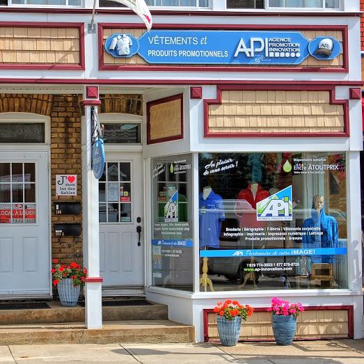 API Agence Promotion Innovation